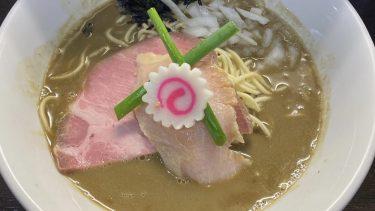 """濃厚煮干し好きは必見!浜松町・大門""""ドロドロスープの超濃厚煮干しスープ""""のラーメンが楽しめる「中華そば いづる」"""